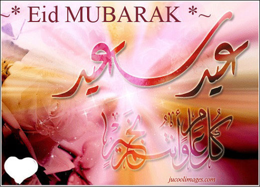 Eid Saeed Graphics