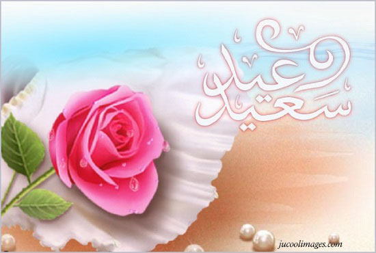 Eid Saeed Wishes